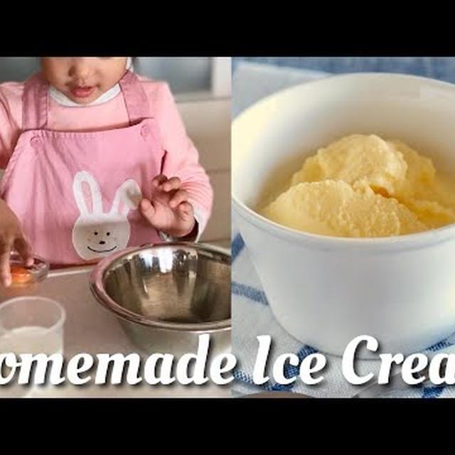アイスクリームのうた (レシピ)   幼稚園の手遊び   OCHIKERON