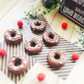 簡単♡ダブルチョコ焼きドーナツ