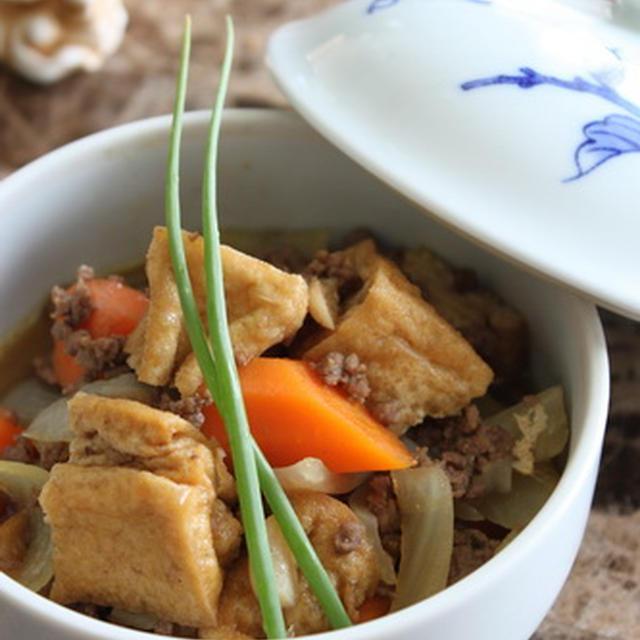 カレー味☆挽肉と厚揚げの煮物