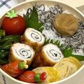 【お弁当】お弁当作り/ワンパン弁当/ささみと大葉の胡麻ぽん酢