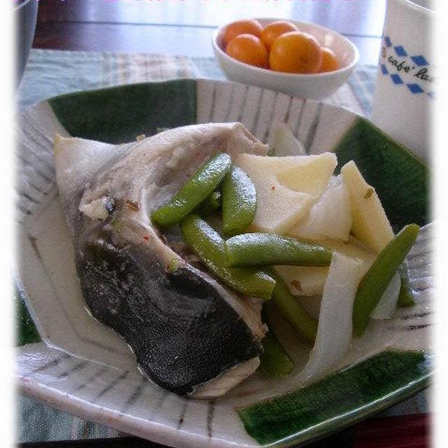 ブリカマの塩煮