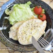 淡泊な鶏肉もひと手間でボリューム満点♪鶏ささみのチーズ焼き