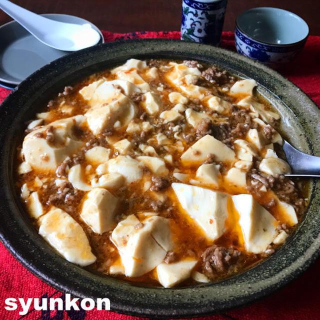 【包丁を使わないレシピ】自信作です。レンジで麻婆豆腐!