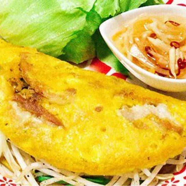 皮パリパリのベトナム風お好み焼き・バインセオ・ベトナム料理