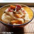 さぁ本気でダイエット!の^^~かぼちゃときの子の和風ツナクリーム春雨パスタ~ by YUKImamaさん