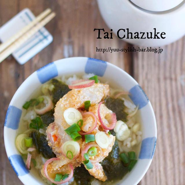 【レシピブログ連載】胃腸が疲れた時にも♡居酒屋さんの『鯛のゴマ味噌♡だし茶漬け』