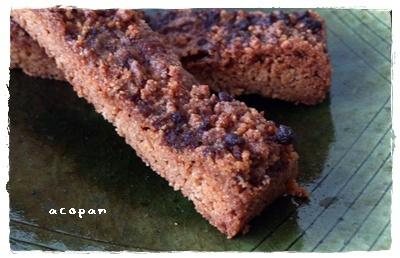 大豆と黒糖のめぐみ。きなこバー レシピ付き