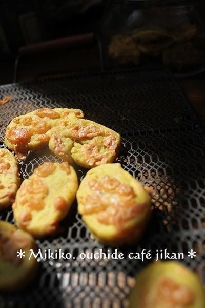 カレー風味のカリカリチーズクッキー
