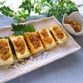 トースター&レンジで♪たつみ麦みそ(甘口)粒とゆねり de 厚揚げの田楽