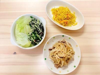 【糖質制限】ダイエットメニュー☆低カロリー野菜炒め&切干大根のターメリック炒め煮