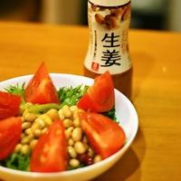 お豆たっぷりのサラダ◆じんわり生姜ドレで
