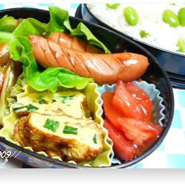 09☆09☆09☆・・お弁当♪