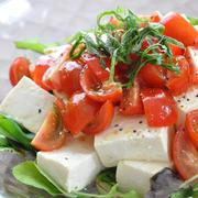 【おうち居酒屋】切って和えるだけ!5分おつまみ「豆腐とミニトマトのヘルシーサラダ」