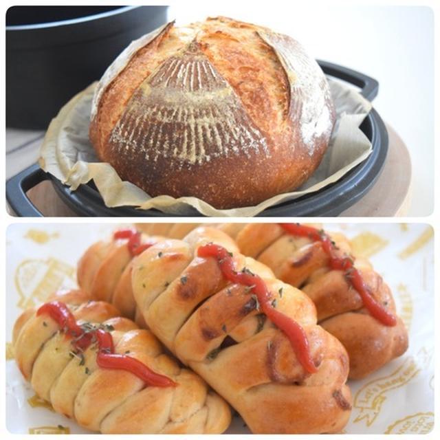【レシピ】全粒粉100%でも美味しい♡ブラウワー全粒粉でカンパーニュとウィンナーパン♪