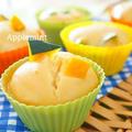 アレっ子でもOK【卵・牛乳・小麦粉不使用】かぼちゃと枝豆の蒸しパン by アップルミントさん