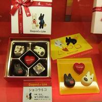 【池袋西武】チョコレートパラダイス 前夜祭1
