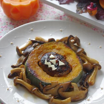 すくなかぼちゃのハロウィンハンバーグ