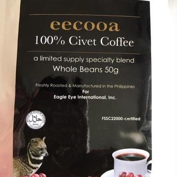 最高級の珈琲豆でアイスコーヒーを作ってみませんか?【エクーア シベットコーヒー】