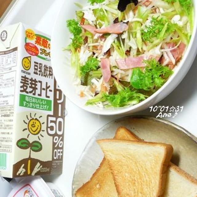 0131☆朝ご・パン♪