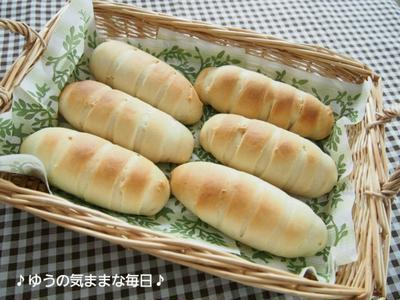 ご当地パン☆美味しいちくわパン