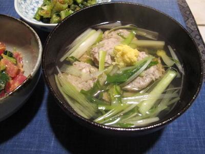 鰯のつみれ汁&鮪と三つ葉の酢味噌和え&抹茶パンナコッタ・苺添え