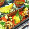 ■お盆16日の朝ご飯【味噌焼きおにぎり/厚焼き玉子/鶏肉のレモン塩焼き他】