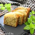 《レシピ》桃と紅茶のパウンドケーキ。 by きよみんーむぅさん