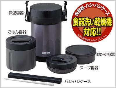 味噌玉(レシピ)