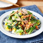レンジで簡単♪栄養満点♪【小松菜とツナのごまマヨ和え】#簡単 #時短