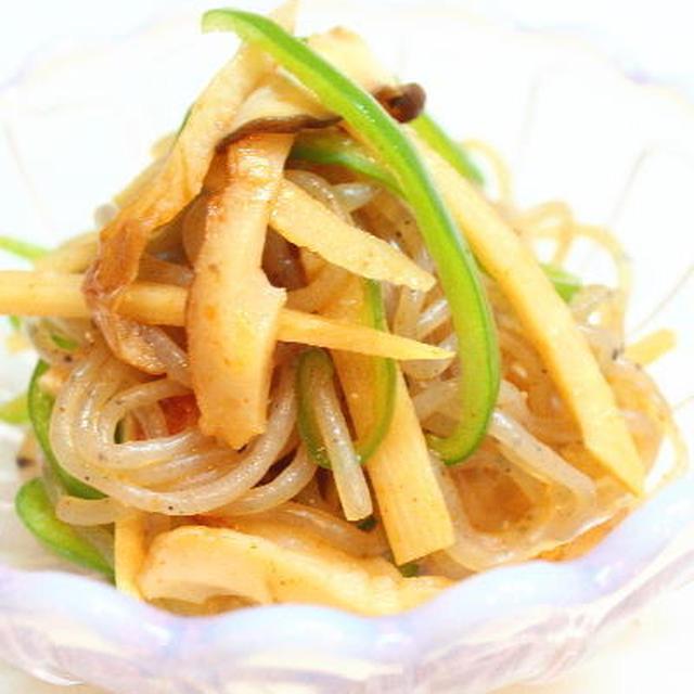 糸こんにゃくと筍のコチジャン炒め レシピ
