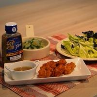 《レポ》 ちょりママさんと一緒に新商品『塩ジャン 焼肉のたれ』試食会! (2)