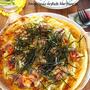 【レシピブログ連載】発酵不要♡男子が喜ぶ♡『チーズがとろ〜り♡照り焼きチキンピザ』
