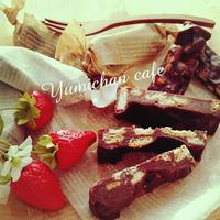 ♡材料3つde作る♪ココナッツビスケット入り生チョコスティックの作り方♡【おやつ*バレンタイン】