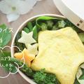 七夕オムライス弁当【お星さまのオムライス】地味弁がすき#6(動画あり)