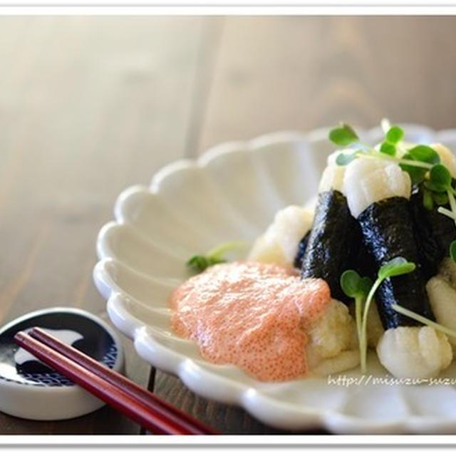 磯辺焼き餅の柚子明太子ソース【新作レシピ】