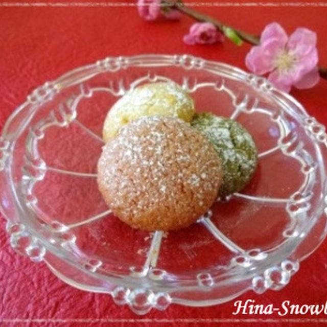 ひな祭りに・・3色スノーボールクッキー☆