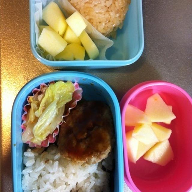 息子の発熱と先週のお弁当