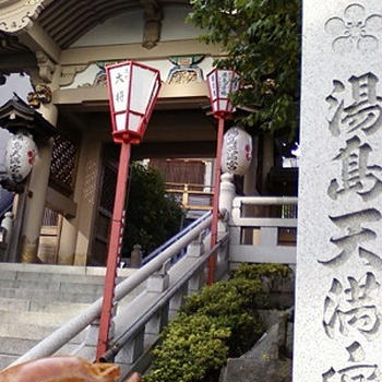 ツマぷろでゅ~す、オット労い旅@TOKYO  (5)