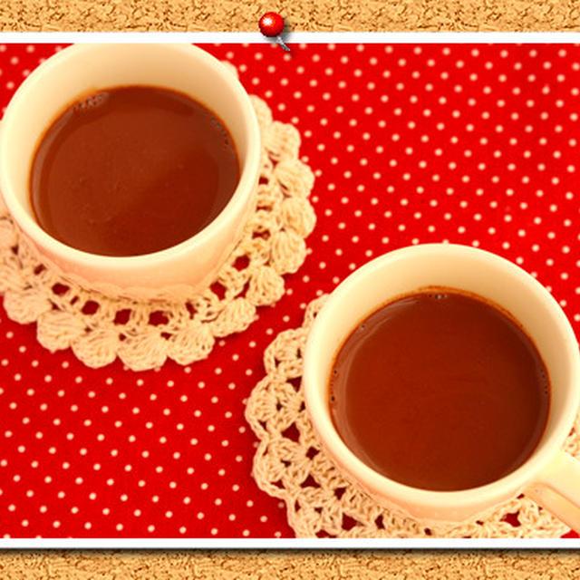 バレンタインレシピ♪ 簡単ショコラショー。