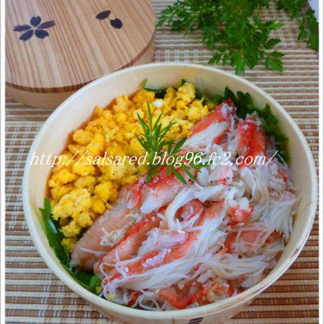 九州の・・・・蟹飯 蟹寿司?  蟹ちらし? お弁当に