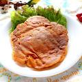 オートミールとホットケーキミックスのトマトパンケーキ【ケチャップ・チーズのコクでダイエットにも】|レシピ・作り方