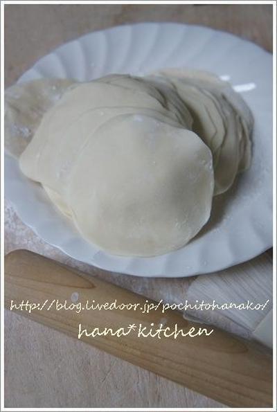 簡単♪おいしい餃子の皮の作り方(レシピ)