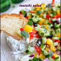 ヨーグルトディップサラダ**tzatziki salad by hannoahさん