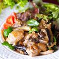 【レシピ・主菜】ナスとピーマンとチキンの甘うま味噌焼き