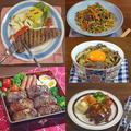 【牛肉ランキング5選】 牛肉をより美味しくさせる調理方法