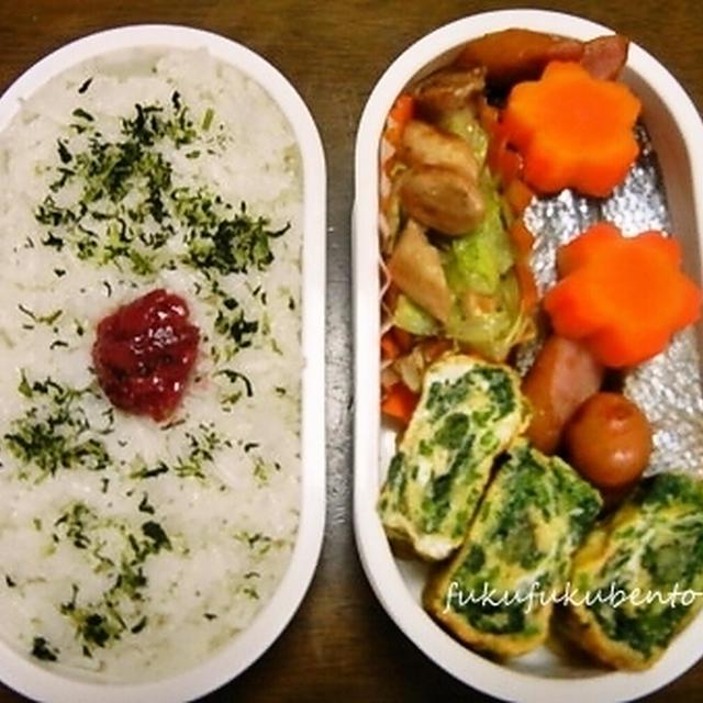 本日のお弁当(中学生編)