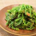 レシピ無しで、青菜のお浸しを無限に作れる法則。ほうれん草の胡麻和え|パパの料理塾 共働き家族応援企画。作り置き最強和食マスター講座/ 4月10日 (水)@麻布十番