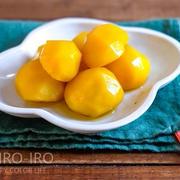 楽チン!むき栗で栗の甘露煮と保存方法、今日のレシピ