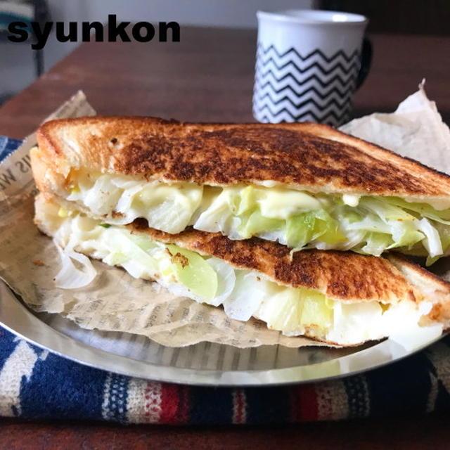 【食パンレシピ】フライパンでサクサクとろり!長ネギのホットサンド