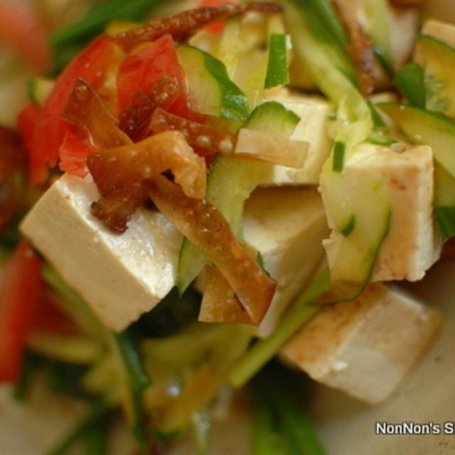 白だしxごま油で♪エスニック風ごちそう豆腐サラダ